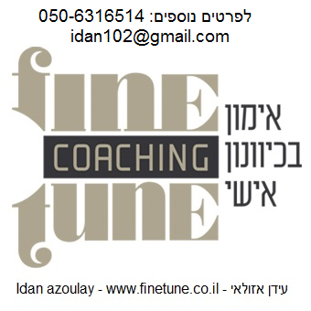 idan-logo-email-phone